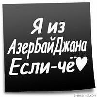 Фаган Самедов - фото №2