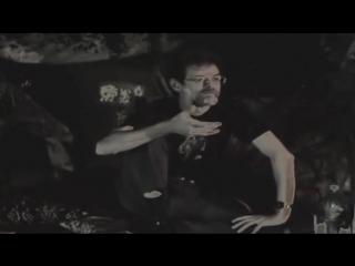 Антология Теренса Маккены  - Кто я