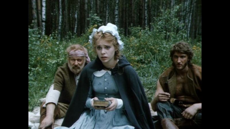 Диалог о библии из фильма Зверобой, 1990