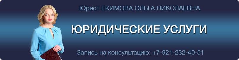 навязали страховку по кредиту срочный займ на карту без проверок mega-zaimer.ru