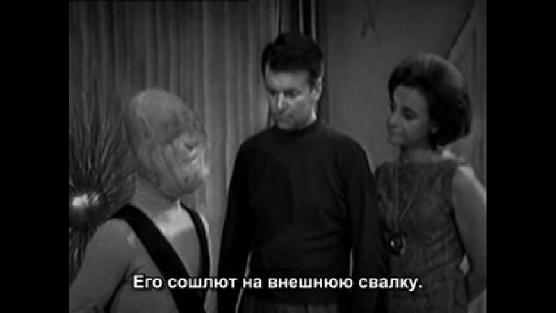 Доктор Кто Классический 1 сезон 7 серия 6 эпизод Отчаянные меры Русские субтитры