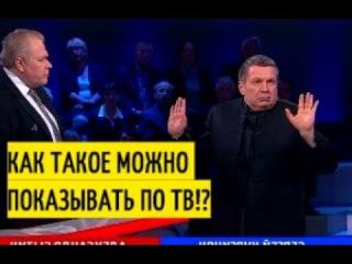 Сурковская пропаганда. Апофеоз