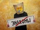 Ярослав Степурко фотография #26