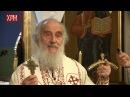Патријарх Иринеј Као што Бог нама опрашта, тако жели да и ми другима брзо и лако