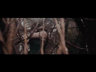 Evil dead (2013) tree rape scene