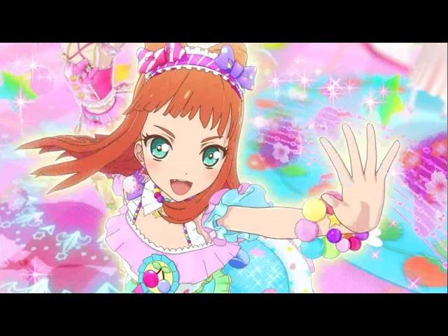 Aikatsu Stars! ep61 Happy☆Punch アイカツスターズ!61話 ハッピー☆パンチ