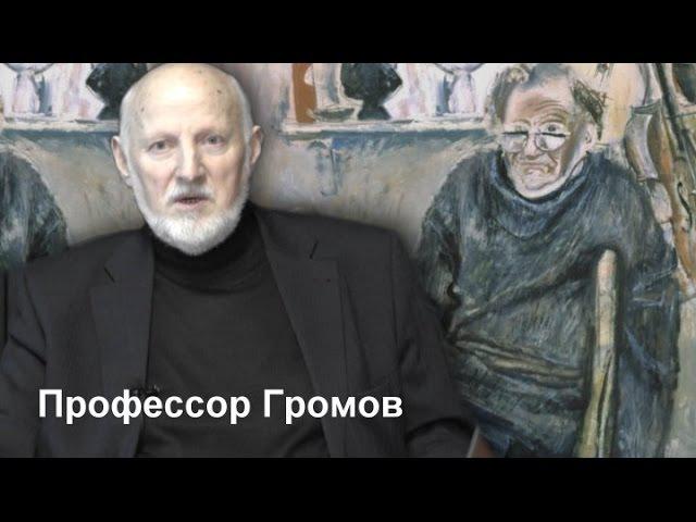 Живописный дар Евсея Моисеенко
