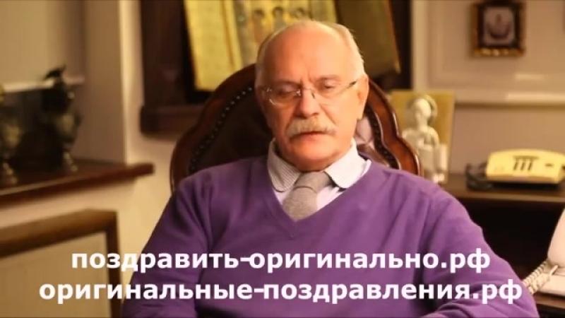 Pozdravlenie s Novim godom smeshnoe ot zvezd prikol Pytin Medvedev Zhirinovskii i mn drygie