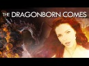👑 SKYRIM THEME SONG The Dragonborn Comes by LEAH 👑