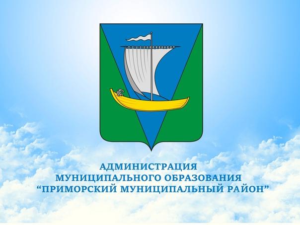 Карта москвы 2020 года с расчетом времени по адресам