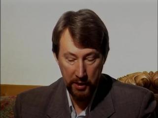 Православный фильм Ведьмы вернулись, Юрий Воробьевский