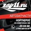 """Zap11 RU """" Корткерос """" Автозапчасти & Масла"""