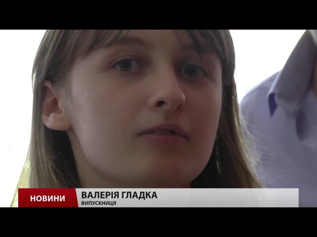 Дівчина яка найкраще в Україні здала ЗНО байдикувала на уроках