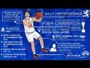Инфографика Уилли Эрнангомеса