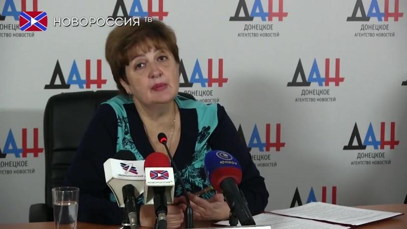 Брифинг Заместителя Председателя Верховного Суда ДНР Лилии Резниковой