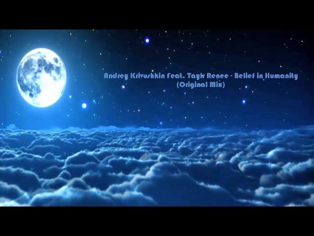 ♚ Andrey Krivushkin Feat. Taylr Renee - Belief in Humanity (Original Mix) ♚