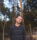 Личный фотоальбом Игоря Рейкьявика