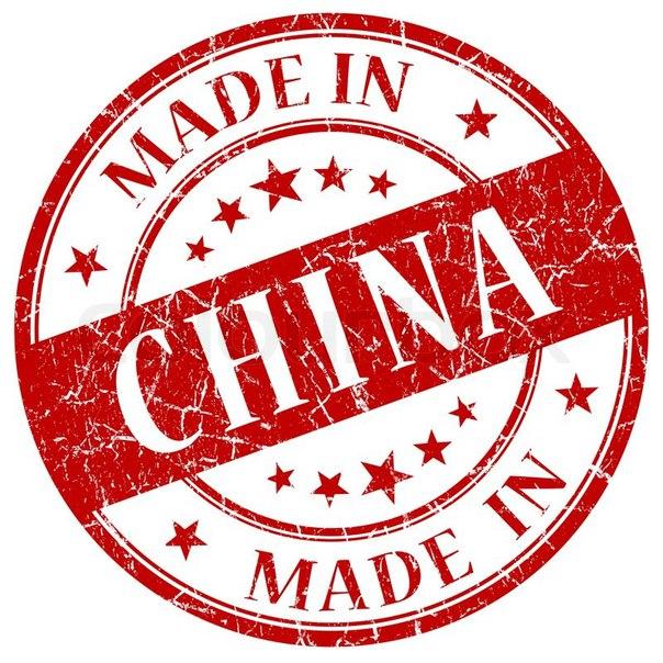 направление печать фото продукции в китае после