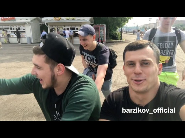 Иван Барзиков берет интервью у экс участника Дом 2 Тимура Наврузбекова