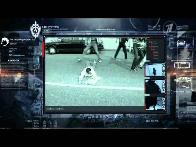 Aльфа Антитеррор Люди Специального Назначения смотреть онлайн без регистрации