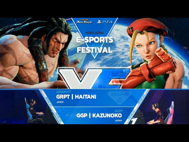 SFV GRPT | Haitani vs GGP | Kazunoko - E-sports Festival HK 2017 Top 8 - CPT2017