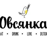 "Логотип Кафе ""Овсянка"", г.Ярославль (Oatmeal organic)"