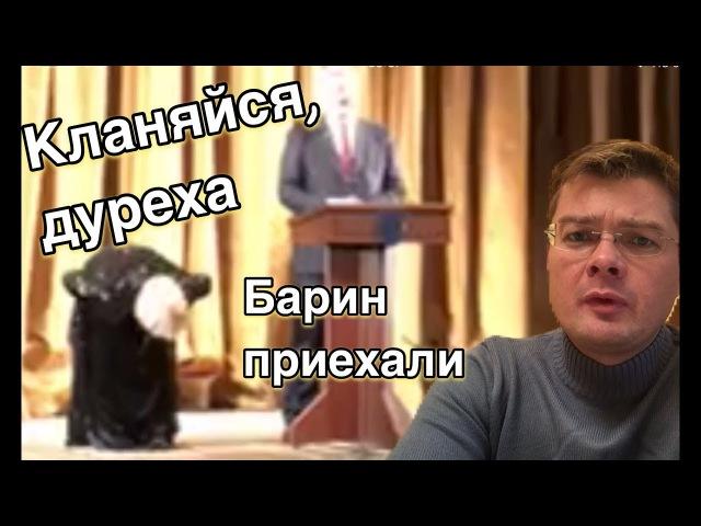 Порошенко облажался в театре и унизил Аду Роговцеву