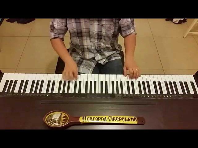 Blue Canary Блю Канари Лицедеи Блю блю блю кораблики пианино кавер piano cover