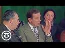 Театральные встречи. В гостях у Театра имени Моссовета. 1980 г.