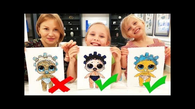3 МАРКЕРА ЧЕЛЛЕНДЖ с МАМОЙ 3 MARKER CHALLENGE w our MOM ! LOL dolls KIDS EDITION Детская версия