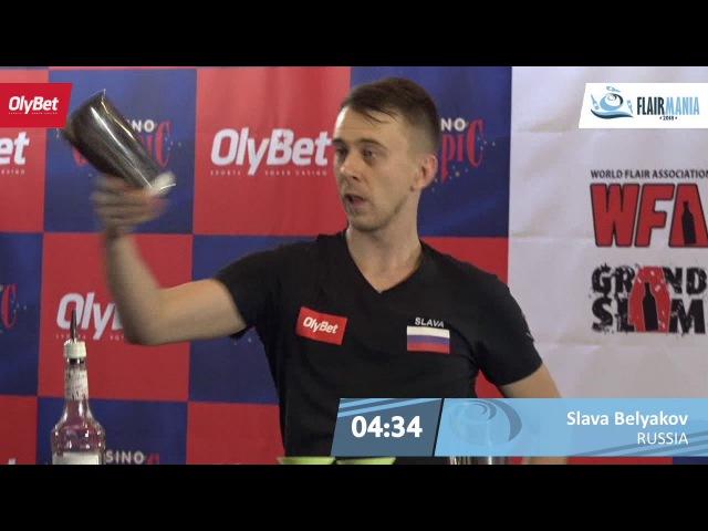 Slava Belyakov Final OlyBet Flair Mania 2018