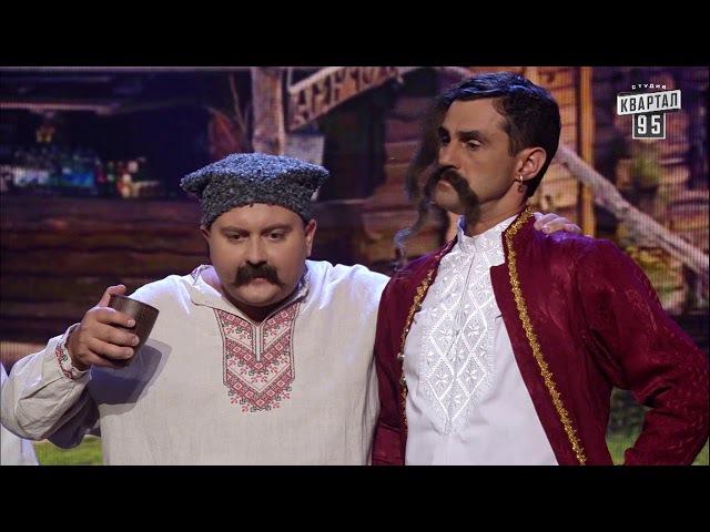Пяні козаки та тверезий отаман - Запорізька Січ, десь 17 сторіччя | Ігри Приколів 2017