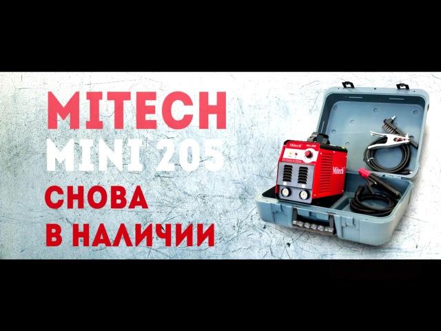 Сварочный инвертор Mitech 205 Mini