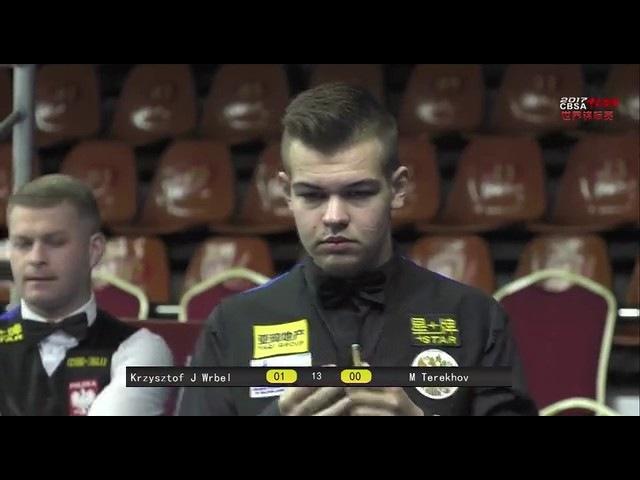 Krzysztof Wrobel VS M Terekhov Men 2017 Chinese Billiards World Championship