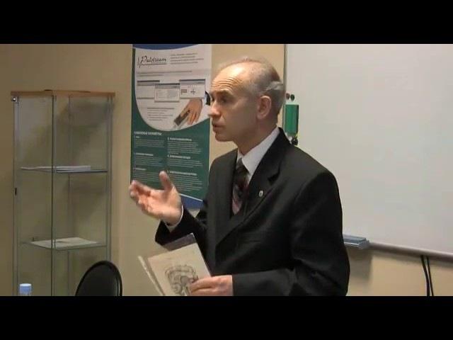 Нейро эндокринная система Гипоталамус