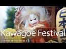 川越祭り Kawagoe Festival /A magically glittering two days! 幻想的な2日間 TadaimaJapan