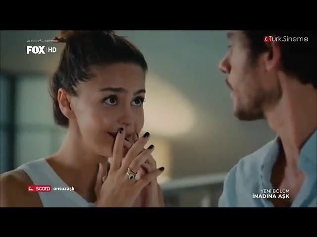 Inadina ask любов назло 15 серия