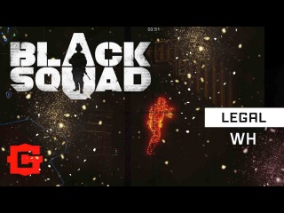 Legal WH ❌ Black Squad