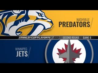 Stanley cup playoffs 2018 wc r2 game 6 nashville predators-winnipeg jets