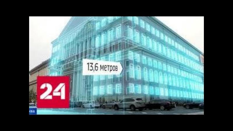 Грандиозные переезды в столице как и зачем передвигают дома Россия 24