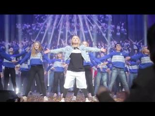 Танец РДШ на песню Интонация Нас не удержать Remix