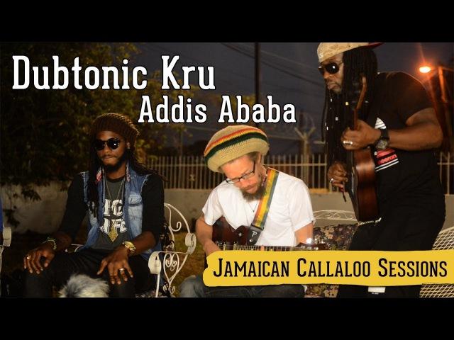 JCS 08 Dubtonic Kru Addis Ababa acoustic