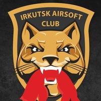 Логотип Страйкбол Иркутск