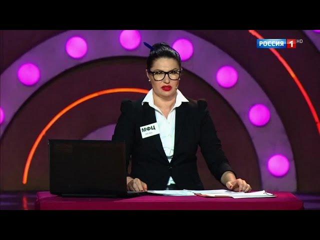 Оксана Невежина Сотрудница МФЦ Петросян шоу Юмористическое шоу от 18 11 17 Россия 1