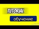 обучение битбоксу ручкой
