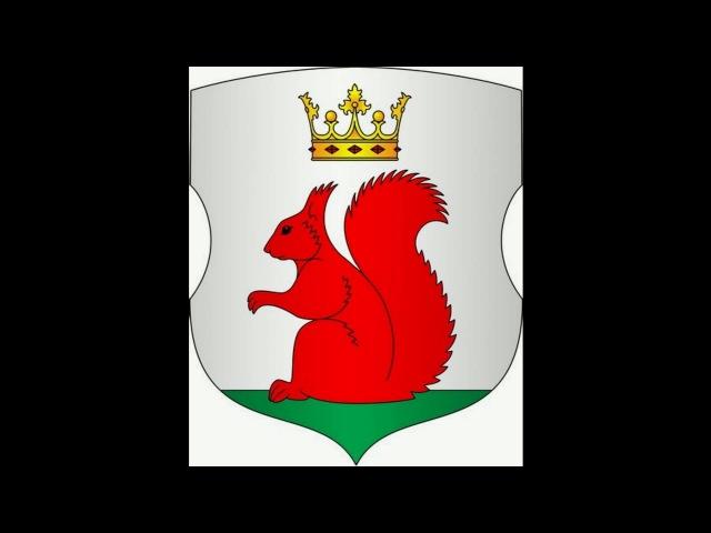 Герб городского посёлка Большая Берестовица