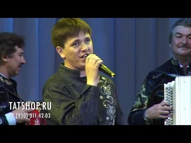 Ильназ Минвалиев Акъяр татар халык җыры