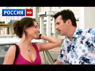 ОТЛИЧНАЯ МЕЛОДРАМА ДОЛГАЯ ДОРОГА ДОМОЙ (кино фильмы)