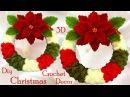 Como hacer corona de Navidad marshmallows y flores Nochebuena a Crochet 3D tejido tallermanualperu