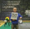 Личный фотоальбом Юлия Грахова